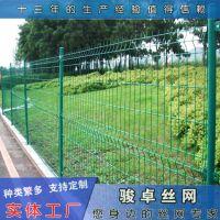 浸塑厂区护栏网 白色围栏铁丝网标准 支持定做