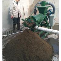 屠宰场粪水分离机 润华 猪粪污水脱干机 带抽粪的分离机