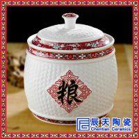 景德镇陶瓷米罐20斤带盖家用收纳罐 防虫防潮油水缸