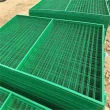 1.8米高框架护栏网 农场护栏价格 草原围栏网