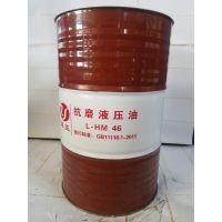 L-HM 32抗磨液压油 高压