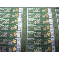 台谊激光专业生产销售PCB板激光打二维码机