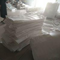 石家庄厂家直销除尘器布袋滤袋涤纶针刺毡除尘配件
