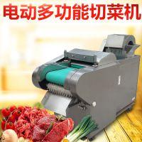 餐饮连锁用多功能不锈钢型切菜机 启航糕点切片机 海带切丝机厂家
