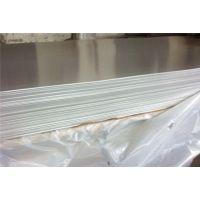 铝板铝卷大型生产厂家,1060铝板卷