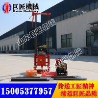 华夏巨匠25米地表小型汽油勘探岩芯钻机QZ-2B