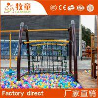 福建厂家直销户外儿童攀爬绳网游乐园 进口安全拓展训练绳网定制