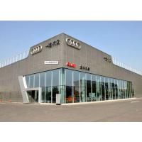 山东滨州市一汽-大众Audi奥迪展厅墙面炭灰色长城铝单板指定加工厂