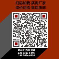 http://himg.china.cn/1/4_616_236728_350_350.jpg