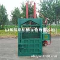现货供应10吨液压打包机 立式废塑打包机 振德牌 液压打包机