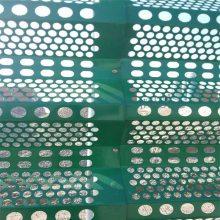防风抑尘网质量 网球场防风网价格 圆孔板