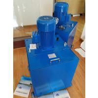 恒远油源YGL-10/16高压油泵装置、GGL-16/25顶转子高压油泵
