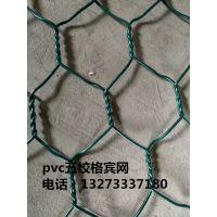 覆塑雷诺护垫网 雷诺护垫规格 双隔板雷诺护坡笼网