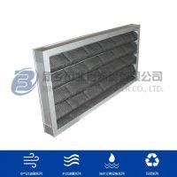 BKL初效轻质板框滤 板式初效过滤器