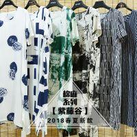 深圳高端品牌紫藤谷18夏款休闲折扣女装专柜尾货批发
