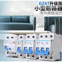 NBE7LE 系列小型断路器
