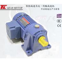 厦门东历电机PL18-0100-15S3三相异步电动机4级卧式减速电机YS100W-4P