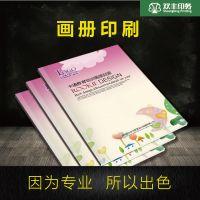十堰商务印刷画册,十堰画册设计印刷厂家,选双丰***专业
