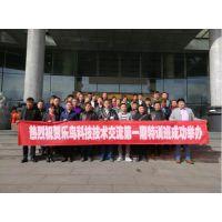 北京智慧用电系统培训_智慧用电监控系统作用_广东智慧用电厂家