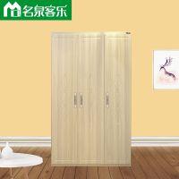 YG77-1-8-3三门衣柜大连板式家具工厂直销
