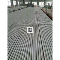 供应不锈钢换热器管,不锈钢U型管,不锈钢压力管道