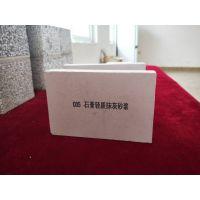 贵州磷石膏的新用途建筑外墙灰沙砖砌块