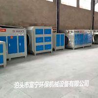 有机废气过滤活性炭吸附器 产品运行稳定