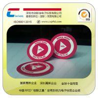 四川电子票务系统管理标签 rfid电子芯片门票卡签 音乐演唱会门票防伪