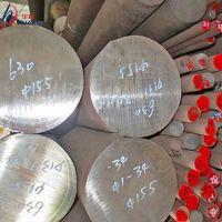 广东专业订制高抗腐蚀904L不锈钢板 圆棒