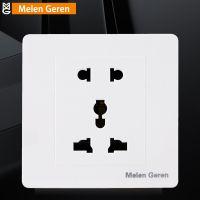 深圳梅兰日兰86型墙壁暗装雅白色多功能万能港澳欧标英式五孔二三插电源插座开关面板