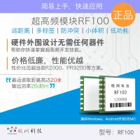 如何提高非接触式高频IC卡13.56MHz或低频IC卡125KHz的读卡距离?