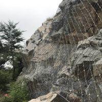 边坡防护网供应商 河北隆恩