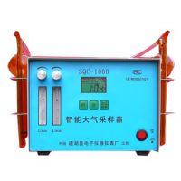 盐城华宇SQC-1000智能大气采样器粉尘采样器工作环境空气检测仪0.1-1.5L双通道气体分析仪