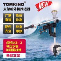 2017新款电动马达手持船外机舷外机水下船用推进器配件螺旋桨