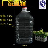 大号20升透明塑料桶 盛装食用花生油 20l升食用油桶 带盖色拉油桶