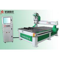 供应内蒙古数控开料机 全自动下料机 1325双工序木工雕刻机
