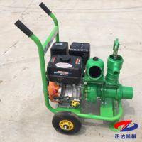 2寸手推款抽水泵价格 高低送水汽油抽水泵