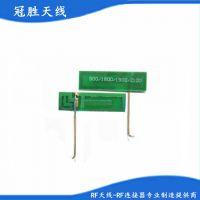 通信天线厂生产GSM四频宽频天线 PCB内置天线