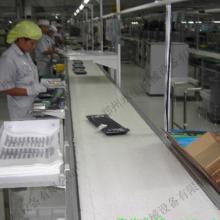 电子产品组装生产线 电子电器装配线-郑州皮带生产制造商-郑州水生机械