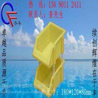 河源乔丰塑料周转箱厂家,梅州塑料胶箱价格