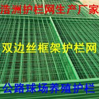 沁源县卖加强型双边护栏网#浩洲HL-394