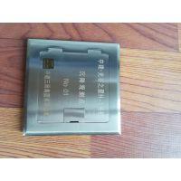 西安中建沉降观测盒137,72489292沉降观测点保护盒