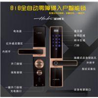 佳德/habs公寓智能锁批发 酒店智能锁厂家招商加盟 批发供应信誉保证