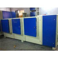 光氧催化净化设备处理酸雾净化器