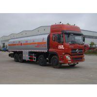20吨危险品运输车  化工车  滚塑罐车 硫酸运输车13872881898