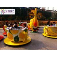 大型室外游乐园设备 欢乐熊转转杯户外儿童游乐设施