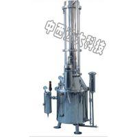 塔式蒸汽重蒸馏水器/蒸馏水机(不锈钢)SS1-TZ400中西器材(zcx特价)
