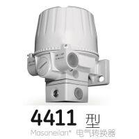 现货梅索尼兰Masoneilan 4000 I/P converter 4411电气转换器