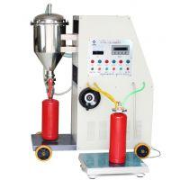 GFM8-2全自动型干粉灌装机维修测试生产厂家