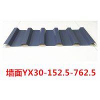 墙面YX30-152.5-762.5楼承板加工